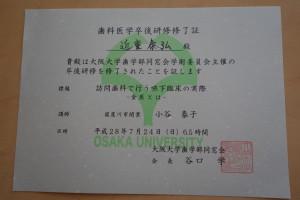 DSC01015